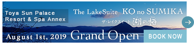 The LakeSuite KOnoSUMIKA GrandOpen