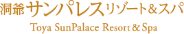 Toya Sun Palace Resort & Spa